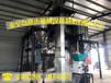 新疆滴灌肥设备冲施肥设备专用秦皇岛路杰LJ全自动电脑配料生产线