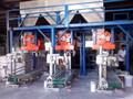 供应针对石河子新疆水溶肥生产线LJ-XJ-10图片