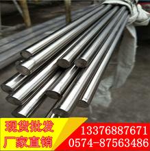 宁波哪里卖40CrNiMo合金结构钢40crnimoa材料多少钱一吨