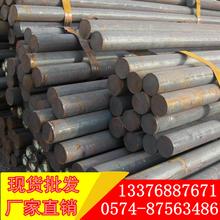 浙江宁波20crnnti圆钢价格是多少20crmntiH是什么材质