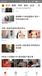 生发黑发怎么在凤凰新闻上做广告推广