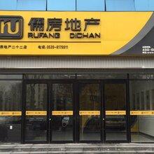 山西吕梁市儒房地产房地产中介加盟上市公司央视上榜品牌