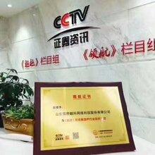 商洛市儒房地产房产中介公司全国连锁加盟上市公司