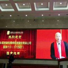贵州儒房地产二手房中介加盟上市公司