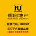 唐山市儒房地产房地产中介全国连锁加盟上市公司