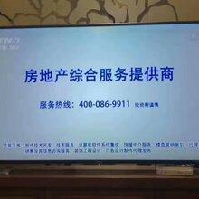 萍乡市儒房地产房地产中介全国连锁加盟上市公司