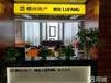 宜春儒房地产房地产中介全国连锁加盟上市公司