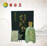 酱台王酒业有限公司111111图片