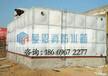 专业生产销售各种不锈钢水箱、不锈钢压力罐等消防水箱