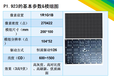 LED广告屏多少钱?室内全彩显示屏,P1.923租赁屏,智语光电厂家直销