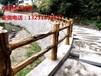 水泥围栏水泥护栏水泥艺术围栏水泥栏杆水泥围墙艺术栏杆