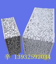 100mm带公母隼槽可切割拼接的轻质复合墙板防火防水隔音轻质隔墙板北京泰居厂家直销