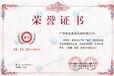 吉林农安包子机价格北京庆丰包子铺用什么品牌的包子机吉林农安哪里有卖的