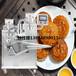 九臺月餅機全自動月餅機加工設備價格多功能月餅機器加工設備樣式多樣