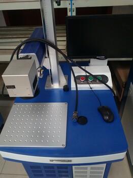 成都条码编号光纤激光打标机厂家直销,成都高性能光纤激光打标机销售