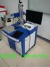 綿陽設備銘牌激光打標機,綿陽PE管道激光打碼機,激光刻字機廠家