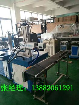 成都/西昌食品包裝袋二氧化碳激光打標機,西昌生產日期激光打碼機銷售