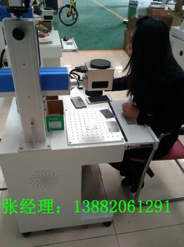 成都高温材料激光打码机,成都金属塑料通用20瓦30瓦激光打标机,激光刻字机销售