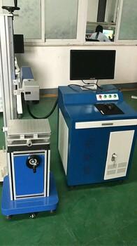 成都/綿陽高速流水線自動激光打標機,成都超小字符高精度激光刻字機