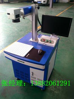 成都流水线专业配套激光打标机,成都硬质合金20W30W激光刻字机