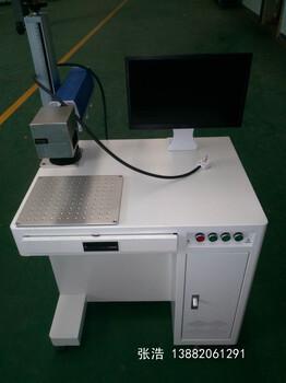 成都電動升降支架流水線激光打標機,綿陽無耗材傳送帶高速激光打碼機/刻字機銷售