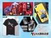 特色AA国际动漫加盟店创业好选择