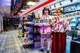 太原AA国际动漫店隆重开业,顾客络绎不绝