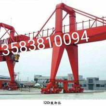 5吨10吨二手花架龙门吊二手航吊行吊图片