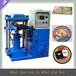 单县小型油压机生产设备厂家直供