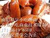隆江猪脚饭培训学校专业技术值得信赖