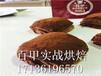 内乡蛋糕培训技术学习欧式脆皮蛋糕培训