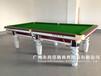 批发销售台球桌/台球桌报价/维修安装/各式桌球台