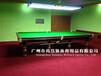 广州尚岱斯台球桌美式桌球台中式黑八英式台球桌
