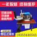 环保家具手提封边机便捷式小型封边机双涂胶异形手动封边机厂价格