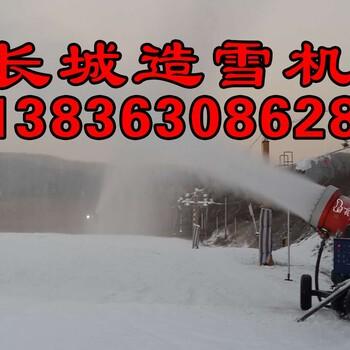 高温造雪机,魔毯,压雪车的创新技术为冰雪行业做出突出的贡