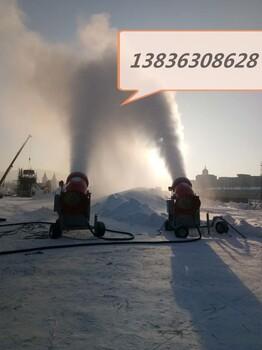 长城人工造雪机厂家人才素质很高,造雪机,雪地用品质量好