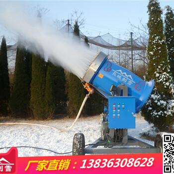 造雪设备市场讲究质量,长城造雪机售后完善的滑雪场造雪机厂家
