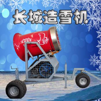 滑雪场戏雪乐园造雪指定长城造雪机2019新款滑雪造雪设备
