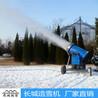 造雪机价格