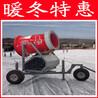 小型造雪机