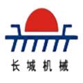 牡丹江市阳明区长城造雪机厂