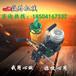 重庆钢轨钻孔机DZG-32Ⅱ型制造厂商_钢轨钻孔机钻孔机