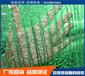 绿色盖土网A晋城盖土防尘网批发A亮普盖土防尘网厂家