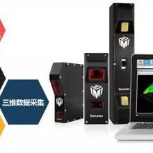鼎晟自动化——手机涂胶检测的需求和挑战