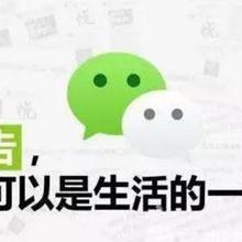 腾讯广点通测试微信广告:点一下5毛