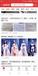 天津一点资讯信息流广告广告投放网络推广一点资讯上怎么投放广告