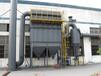 锅炉除尘器泊头市龙骏环保设备有限公司