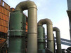 厂家直销锅炉除尘器现货供应泊头市龙骏环保设备有限公司