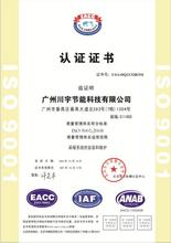 广州地暖工程报价工程公司