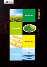 深圳皇茶连锁加盟多少钱云仰皇茶榜上有名带你轻松赚钱